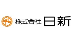 株式会社日新 様